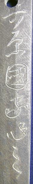 DSCN5724.JPG