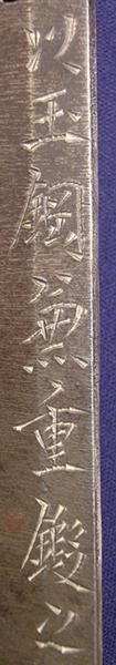 DSCN6612.JPG