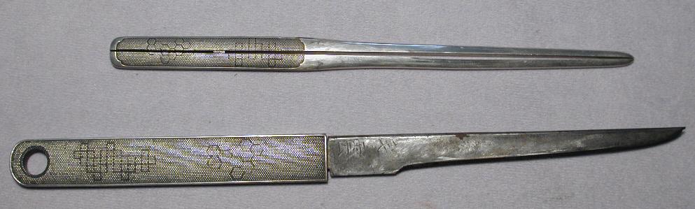 DSCN6556.JPG