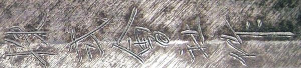 DSCN6163.JPG
