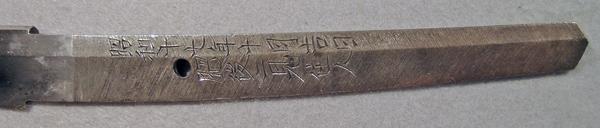 DSCN4814.JPG