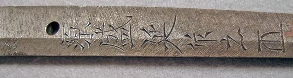 DSCN4818.JPG