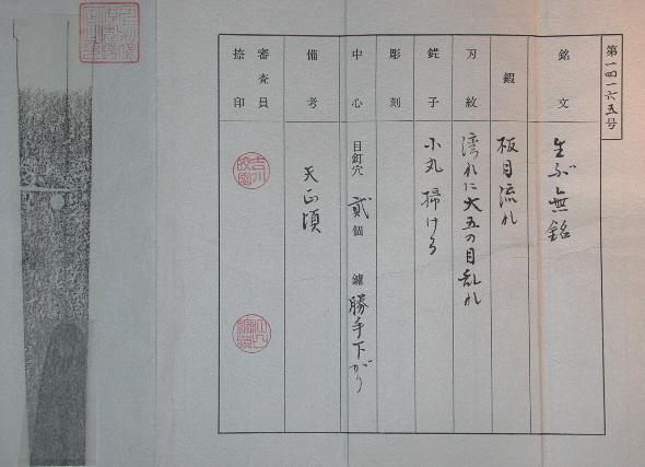 DSCN4581.JPG