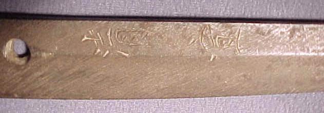 mvc-008f.jpg