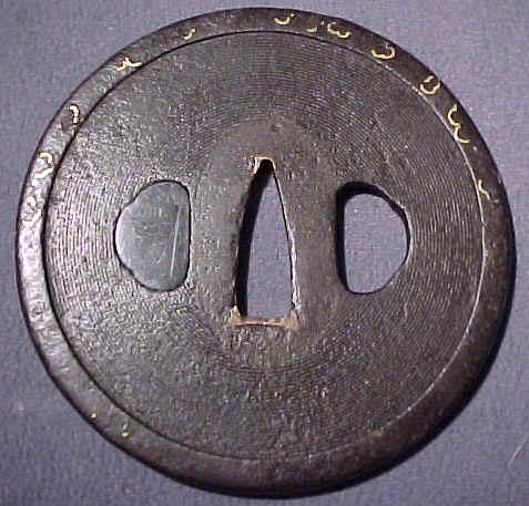 mvc-005f.jpg
