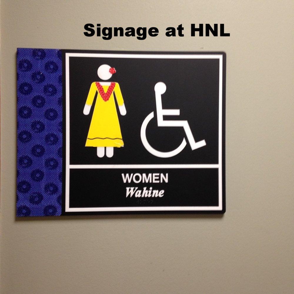 Facility Signage HNL.jpg