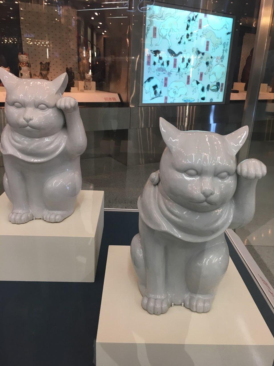 Beckoning Cats (1).jpg