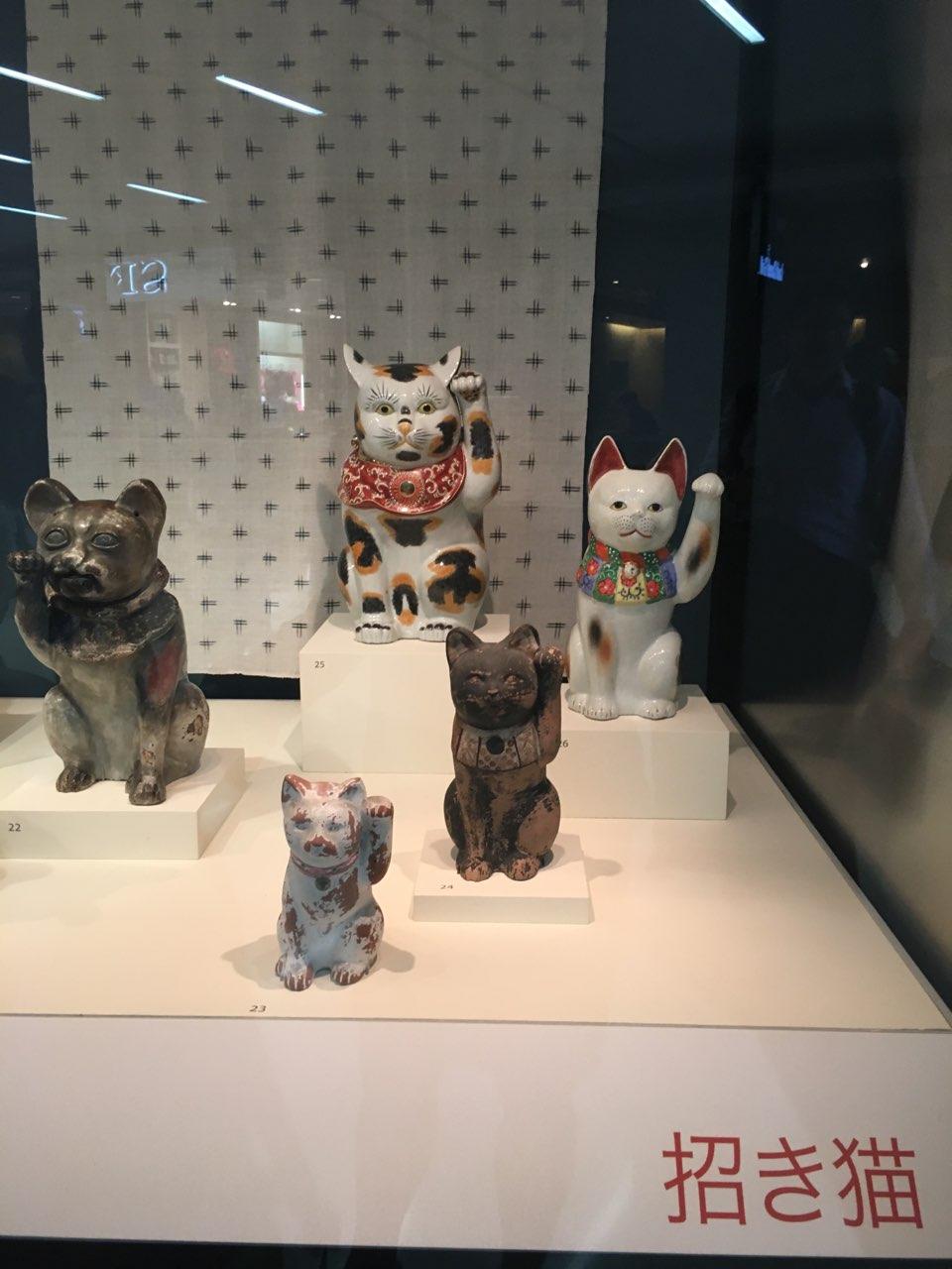Beckoning Cats (2).jpg
