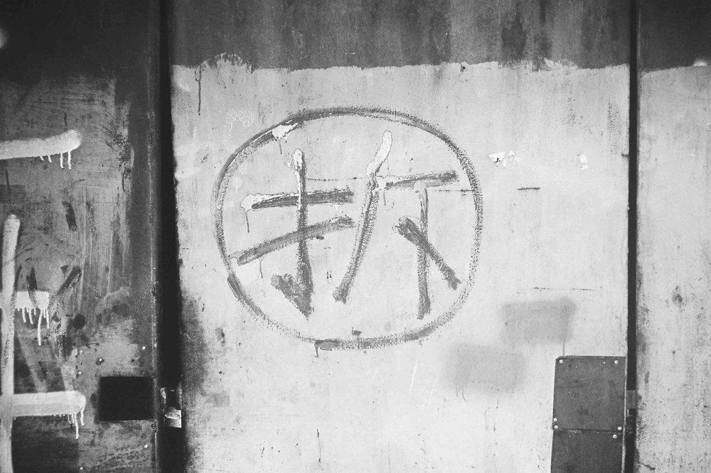 """""""Tear Down"""". Chengdu, April 2018."""