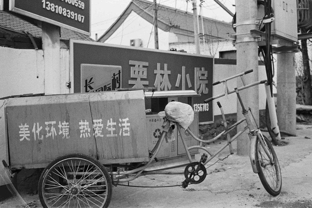 Three Wheeled Cart. Beijing, April 2018.