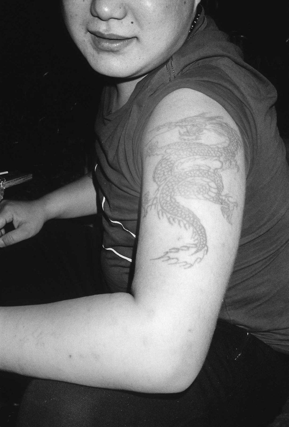 Dragon Tattoo. Jia bar, Chengdu 2018.