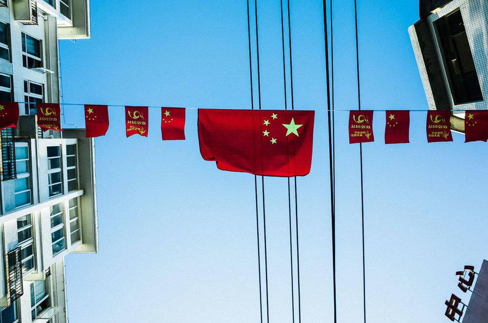 china-559.jpg