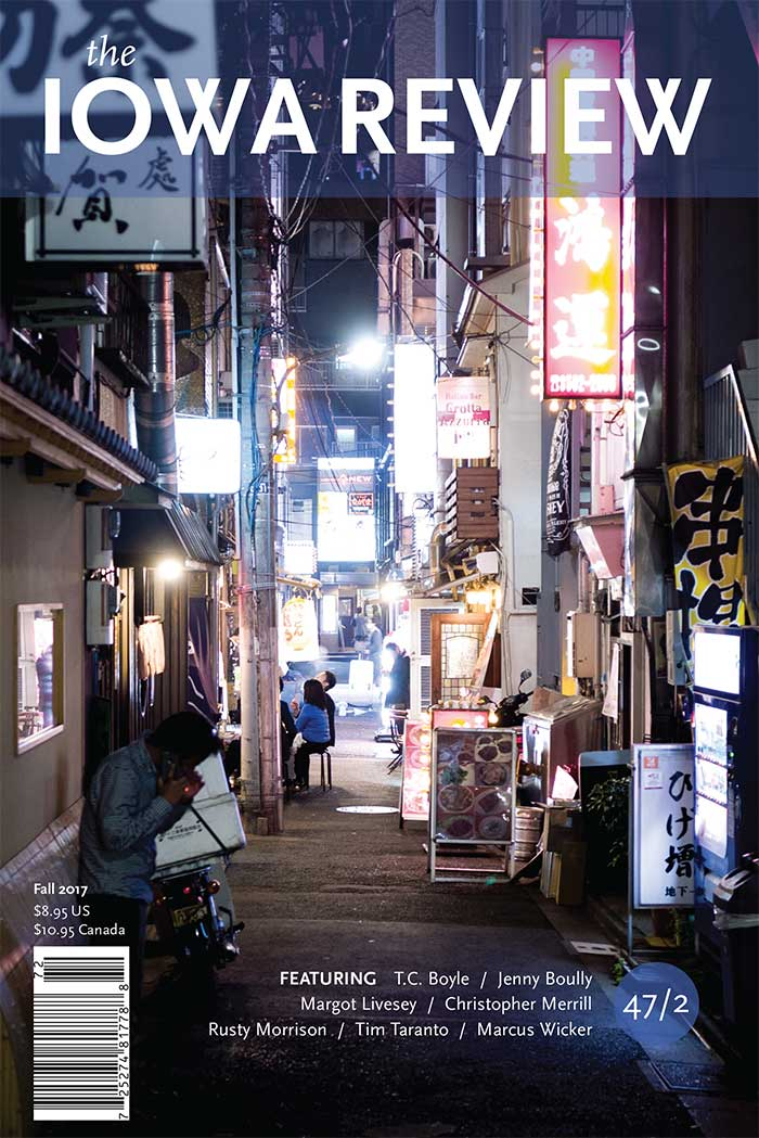 The Hills Above, the Sea Below - This nonfiction narrative follows coffee shop own Jun Akazaki as he and his mother try to get to safety in the minutes and hours after the Great Tohoku Earthquake and Tsunami. As they watch the waves batter Otsuchi, their hometown, they begin to realize how thoroughly their lives have changed in an instant. This essay appeared in the Fall 2017 issues of The Iowa Review