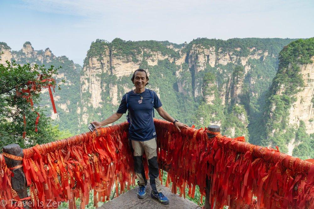 Yuanjiajie Avatar Scenic Area