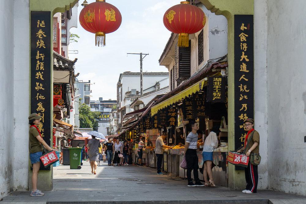 Wuhan's Hubu Alley