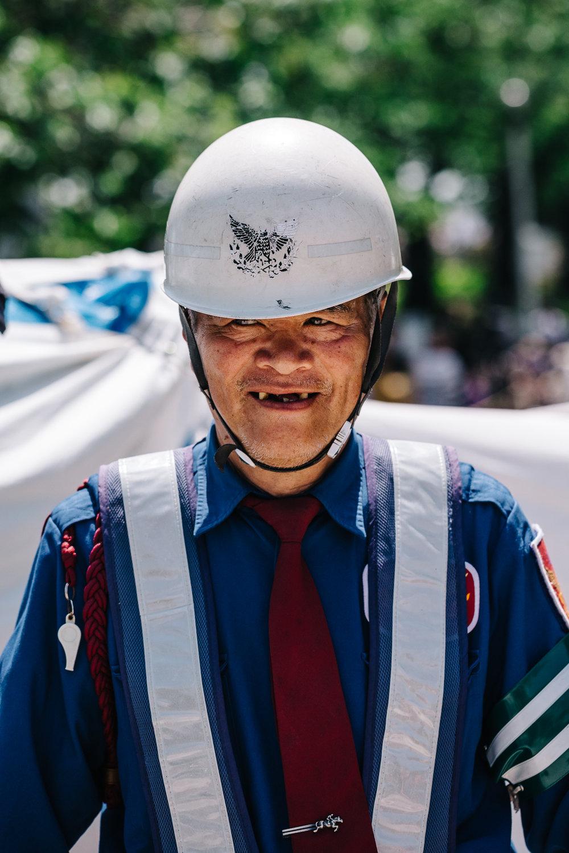 Event Steward - Tokyo
