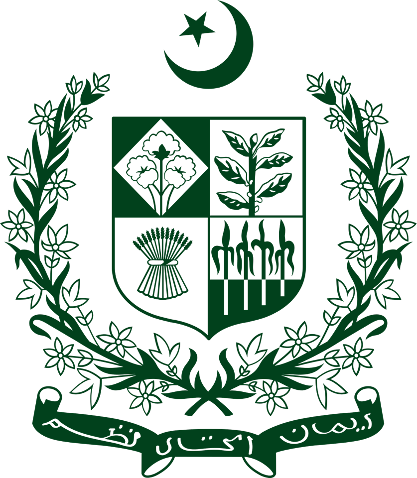 PNA - PNA - Pakistan National Assembly : PNA is a governing body constituting elected members through the means of general election of Pakistan that take place every 5 years as per the Constitution. PNA aims to provide sustainable government by the means of presenting ammends to the Constitution, putting forward development projects, designing National policies both local and foreign, all subject to debate and discussion and finally agreed upon by the process of voting.
