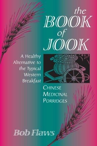 Book of Jook