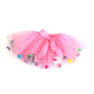 A BIRTHDAY TUTU FOR A 2-YEAR OLD -