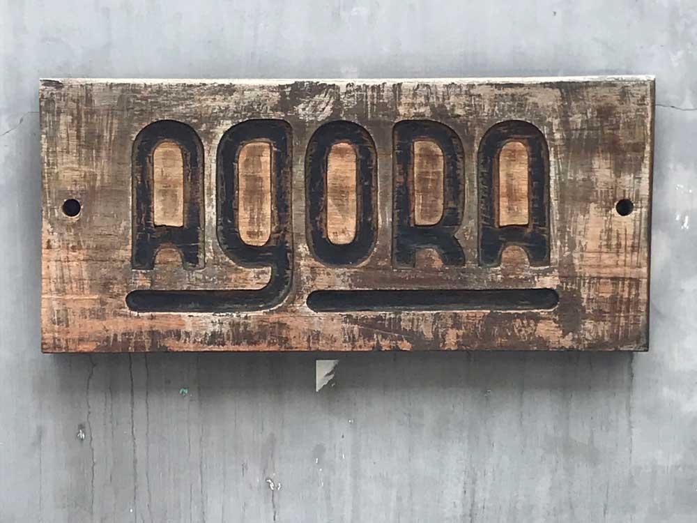 Agora_Signage.jpg