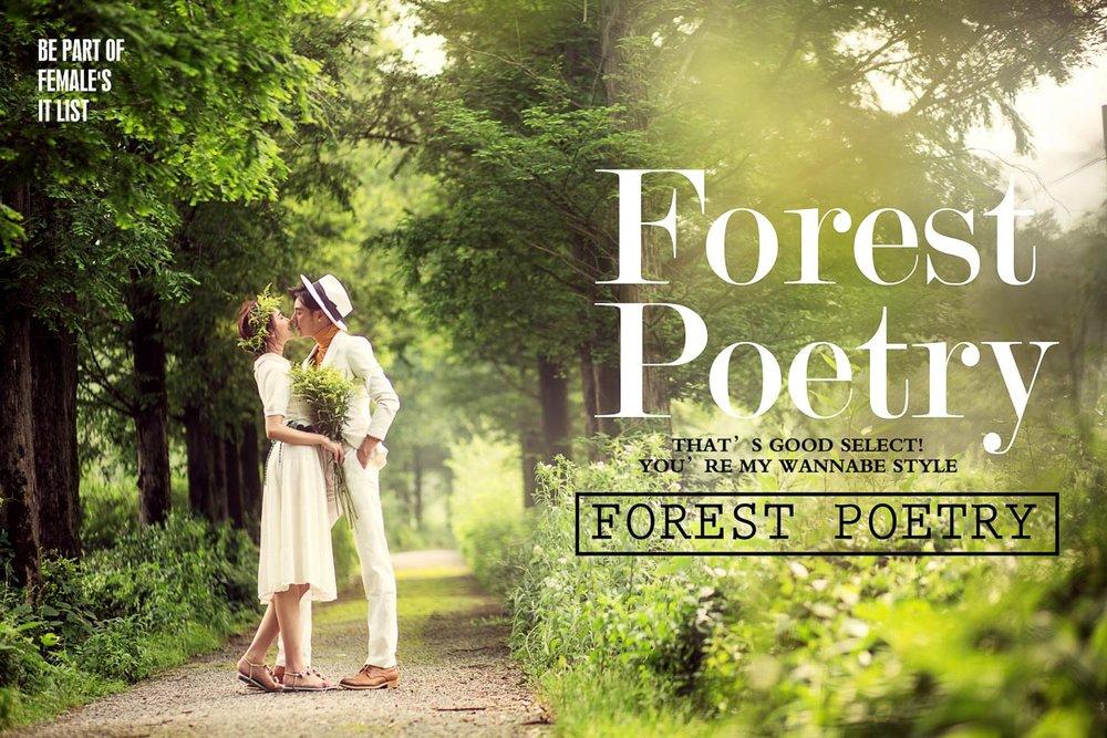 外景森林系  唯美|小清新  像森林一样清新、像大自然一样自然  妆容自然不浮夸