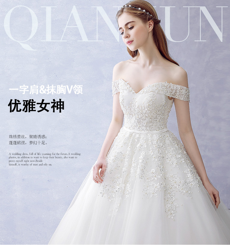 bokehcreate.com wedding dress collection-3.jpg