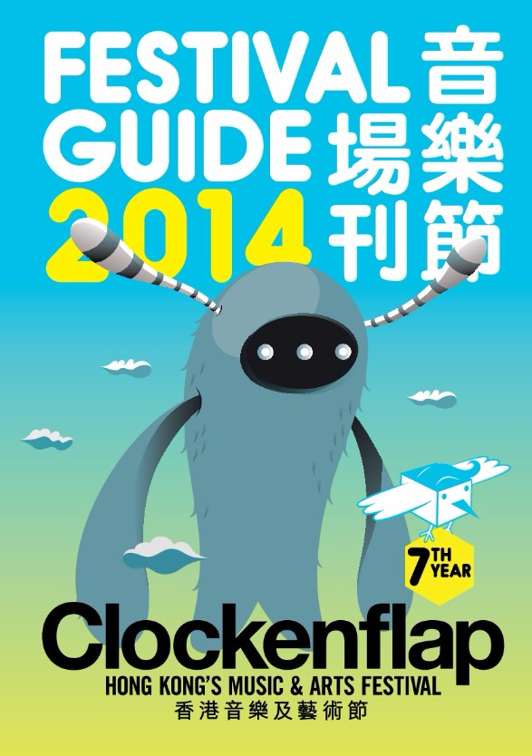 FestivalGuide_201114_preview-001.jpg