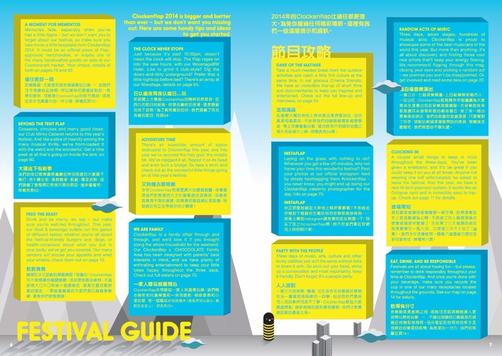 FestivalGuide_201114_preview-005.jpg
