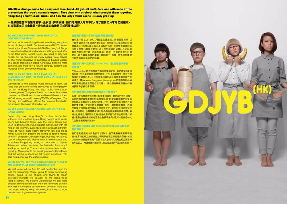 FestivalGuide_201114_preview-014.jpg