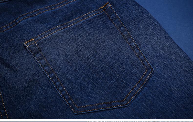 Reinforced Double Back Stitch