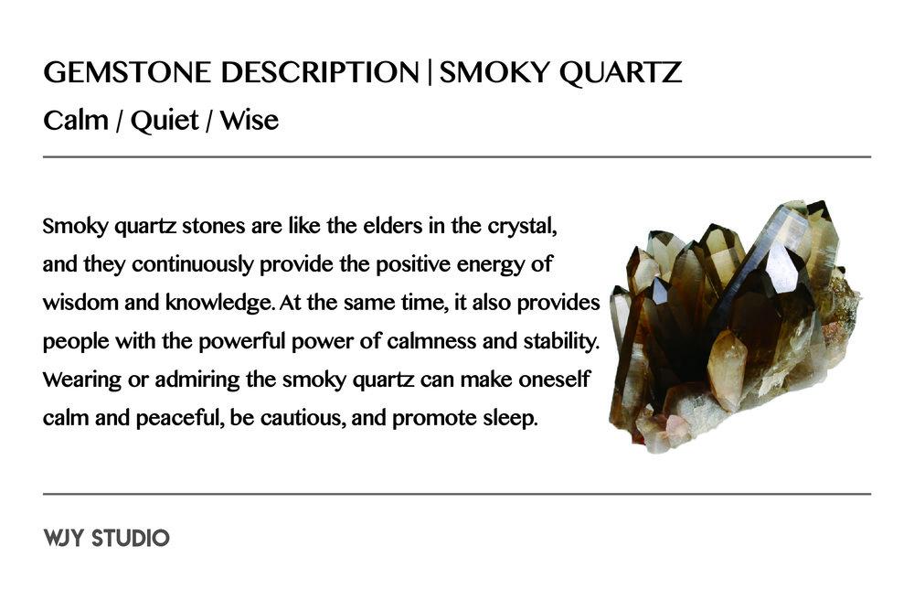 白水晶系列描述卡