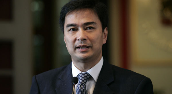 Tasty Thailand: Abhisit Vejjajiva, Thailand's prime minister from 2008-2011.