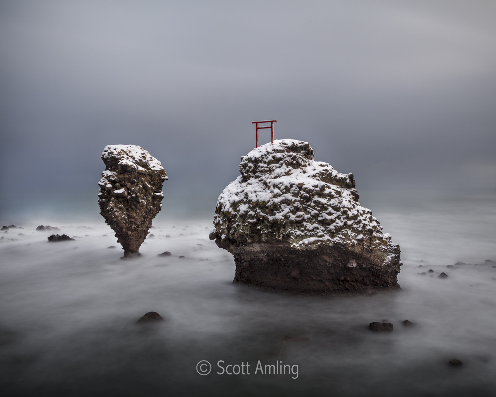 Yoichi Rocks