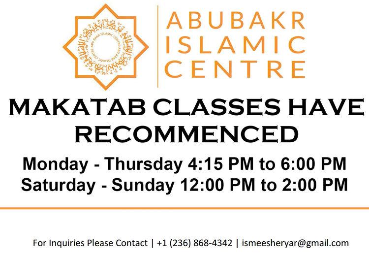 Arabic Classes Update 2018 — Abu Bakr Islamic Centre