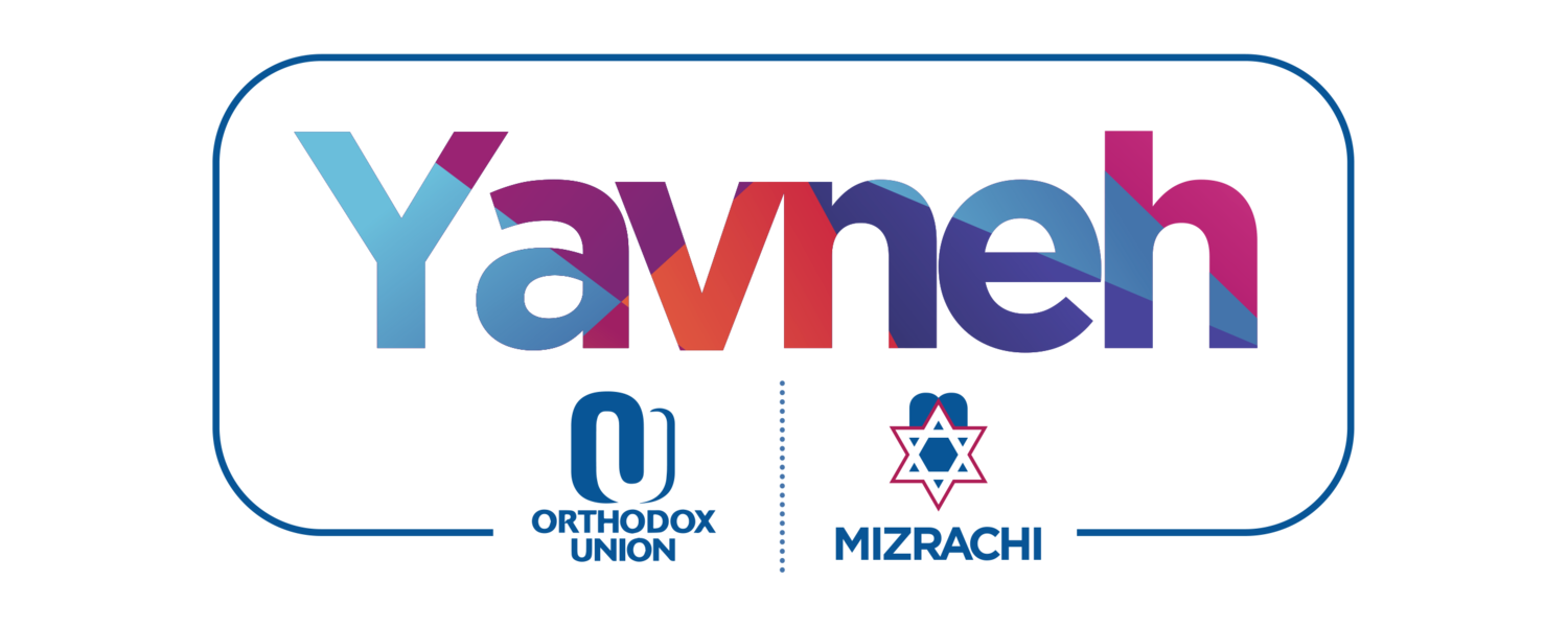 Yavneh on Campus