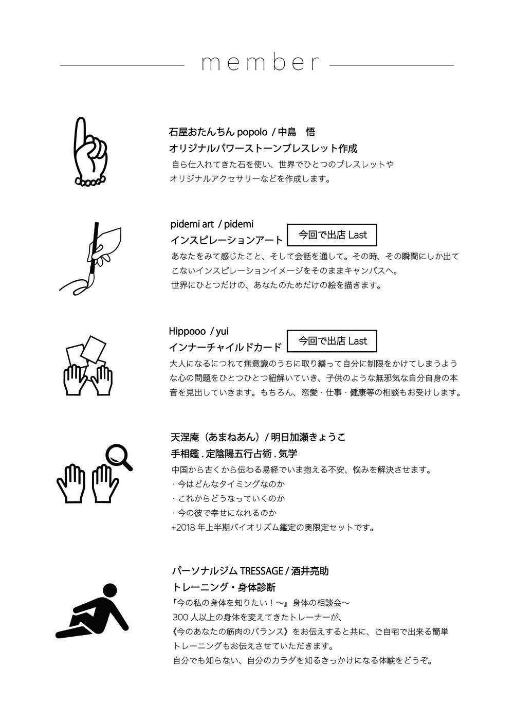 奥ネット用最終@500x-80.jpg