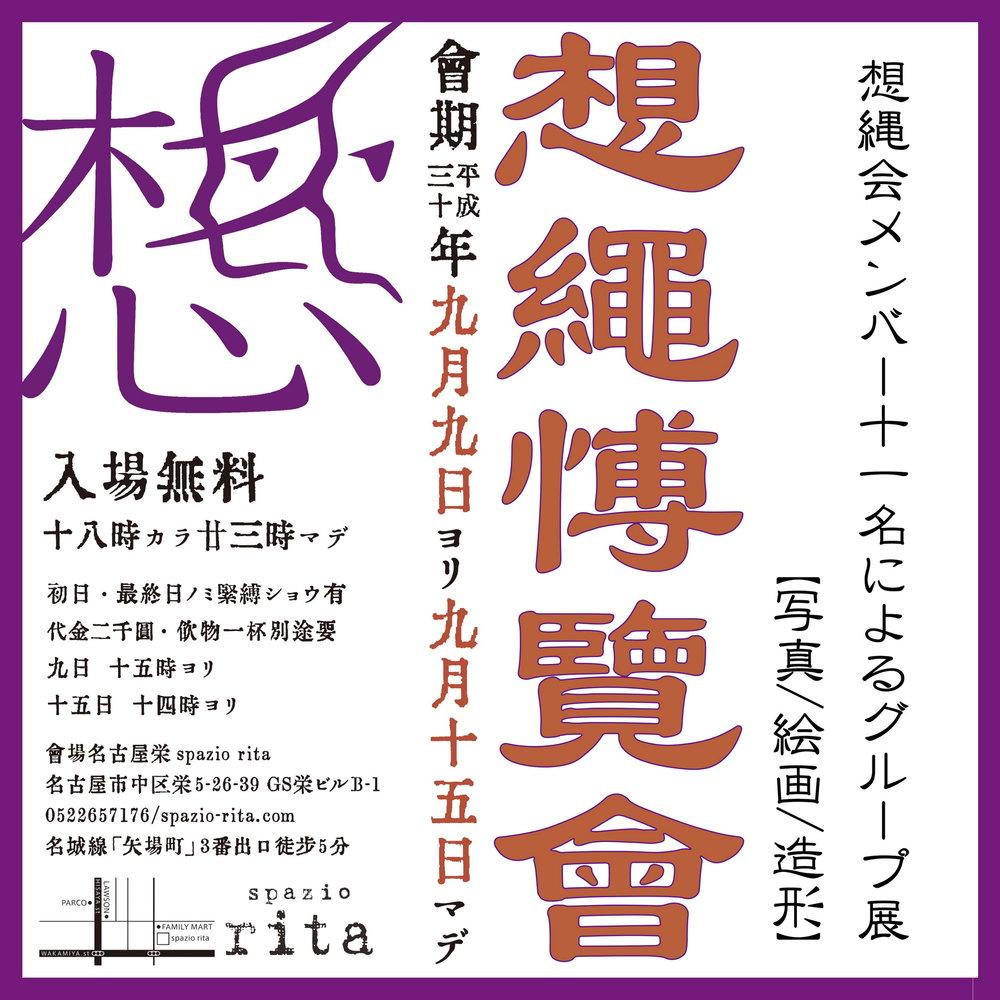 poster2S.jpg