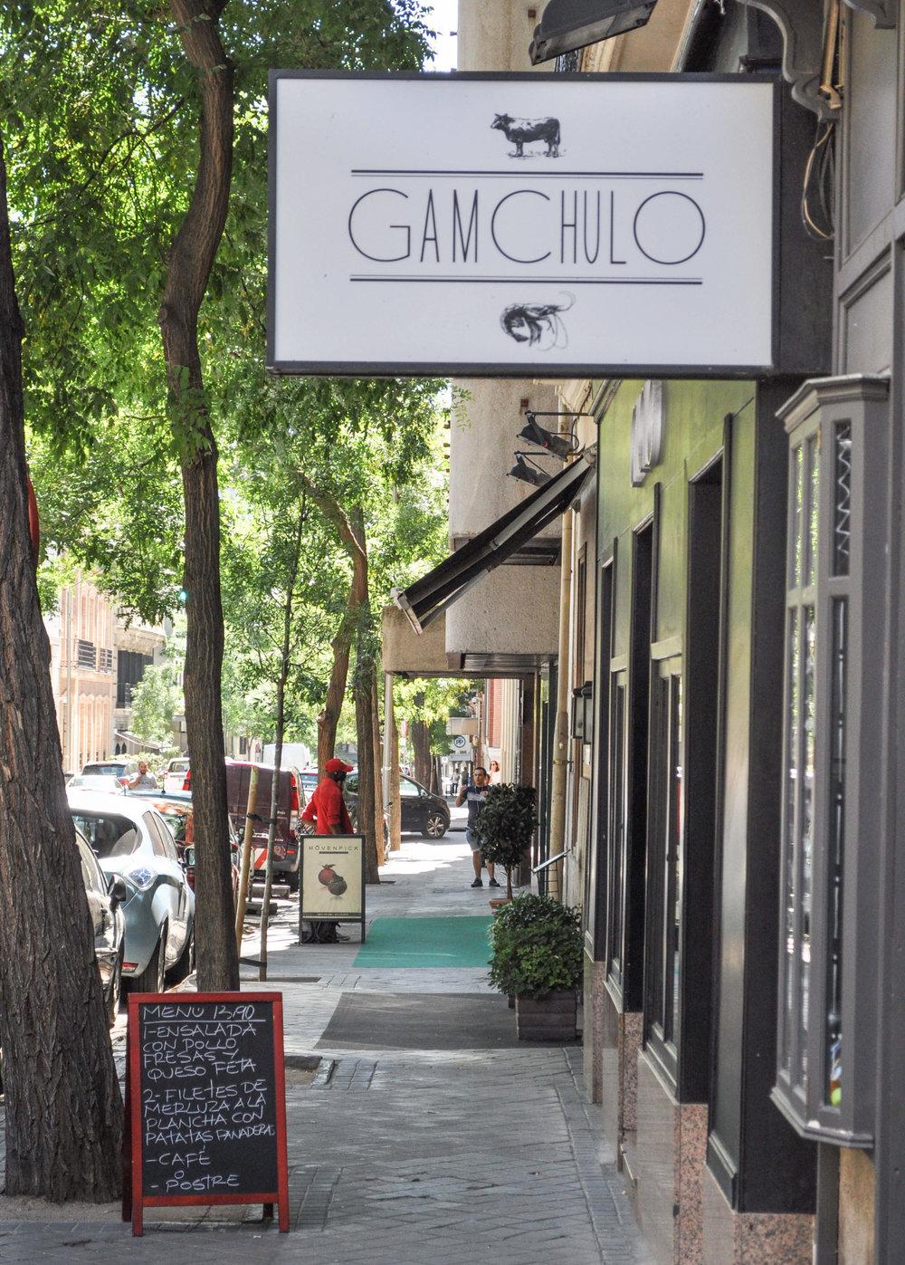 Gamchulo-2.jpg