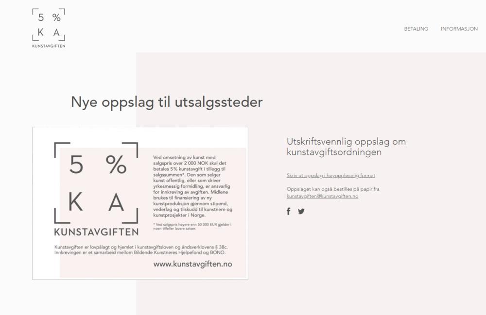 Skjermbilde fra Kunstavgiften.no.