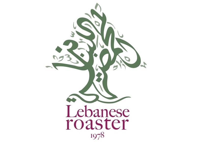 Lebanese Roaster.jpg