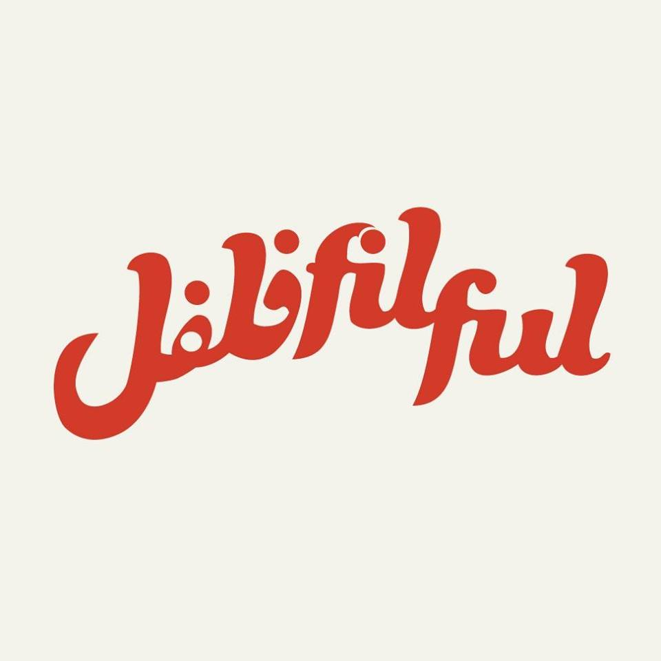 FilFul.jpg
