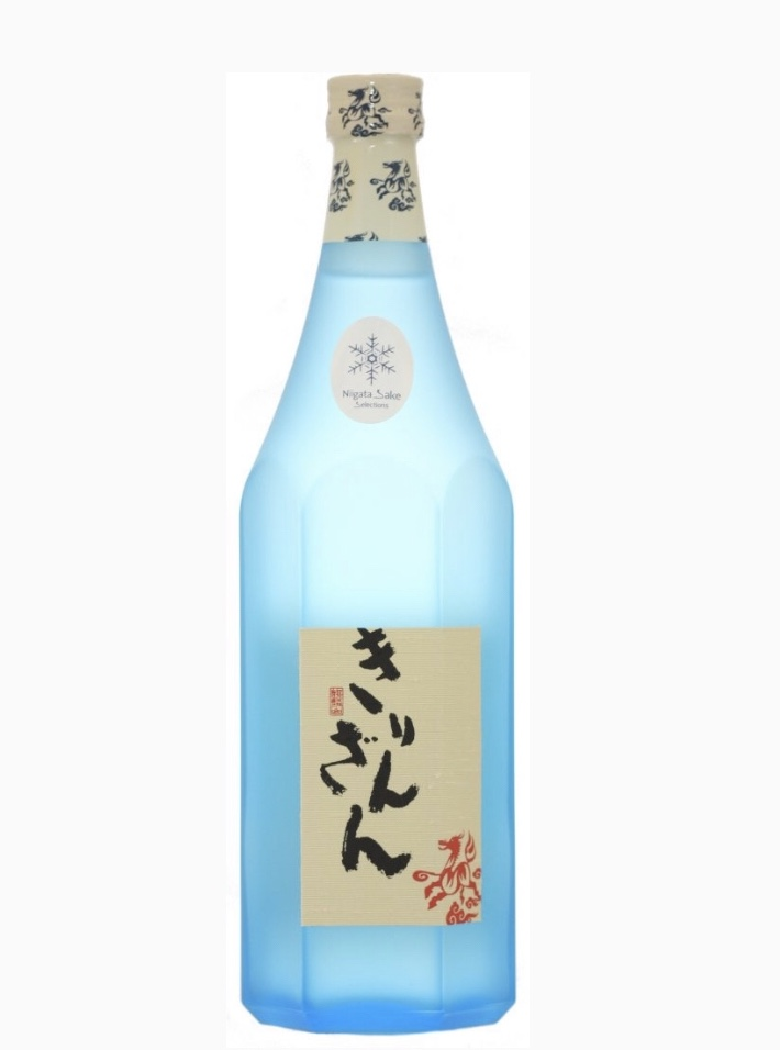 Domo arigato Sake!