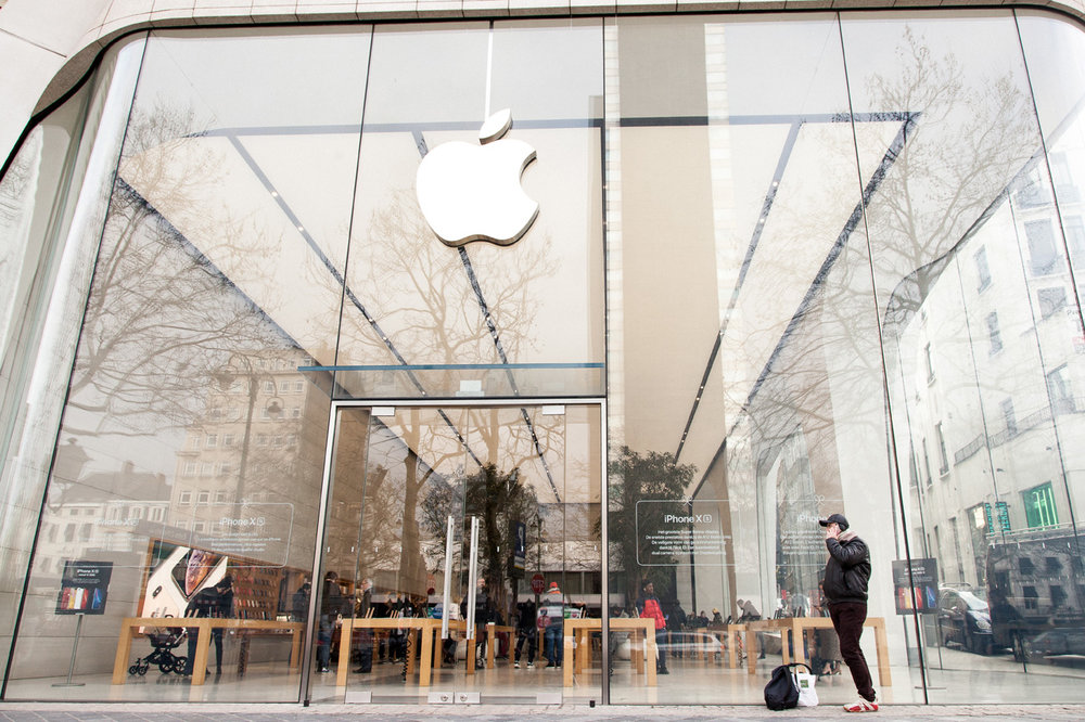 Apple Store -