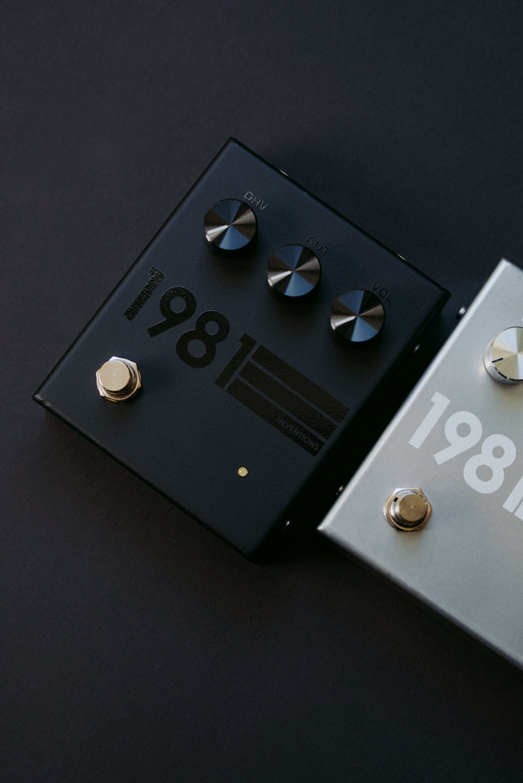1981-guitar-pedal-lifestyle-photographer-1.jpg