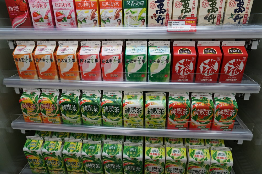 Different tea based beverages that you can find in the fridge at most of the 7 eleven in Taiwan.