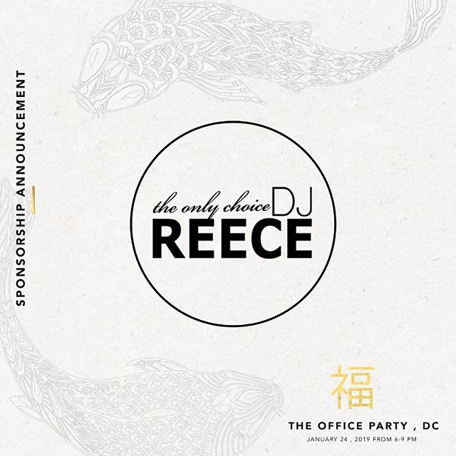 What's a party without music!?! We certainly know how to keep you on your feet! _____ #TheOfficePartyDC is proud to announce that @djreecetoc of 93.9 will be our DJ for the night!!! _____ There are still a few tix available now...so grab them ASAP!!!! . . . . #DMV #thedirectory #theentrepreneurjourney #sayyestosuccess #makersgonnamake #support #creatives #ThatsDarling #details #design #makersvillage #dowhatyoulove #branding #communityovercompetition #blackownedbusiness #theofficepartydc #studiodeux #blackbarber #menwithbeards #studio52dc #ciroc #cirocboy #dmvevents #eventplannerdc