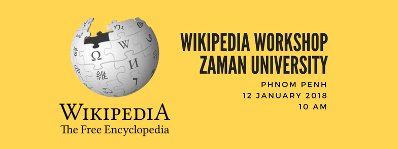 Wikipedia Workshop ZamanU.png