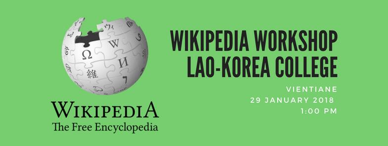 Wikipedia Workshop Lao-Korean College.png