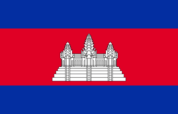National flag of the Kingdom of Cambodia; Tep Sovichet, Wikimedia Commons; CC0