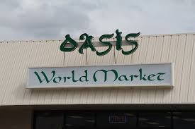 Oasis World Market - Blacksburg, VA